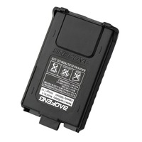 Newest Original Black BL 5 1800mAh 7 4V Li Ion Two Way Radio Battery For UV