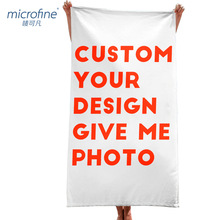Microfine Custom Beach сүлгісі Microfiber Super Dry Absorbent Gym Sport Towel Personalized Size Басып шығару Yoga Mat Travel Blanket 2018