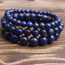 LanLi 4/6/8/10/12mm Fashion natural Jewelry Common lapis lazuli beads bracelet men and women Accessories and amulets