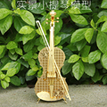 Original NANYUAN Violin puzzle toy 3D Metal assembling model Home Furnishing furnishings Creative gifts DIY Yellow Brass