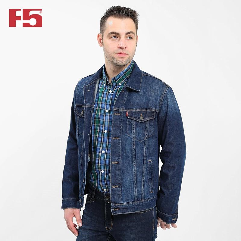 The jacket is man's, Blue denim 281 chest pocket button up destroyed denim jacket