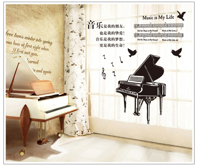 3D Wall Art Piano Music Notes Training Room Decoration Wall ...