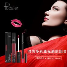Hot style Pudaier 26 color fashion colorful matte lip shadow mist face lipstick + liner combination