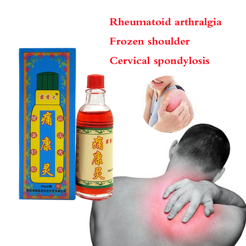 3 Bottle/lot Rheumatism, Myalgia Treatment Chinese Herbal Medicine Joint Pain Ointment Privet.balm Liquid Smoke Arthritis