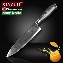 """8 """"zoll kochmesser hohe qualität 73 schichten japanischen vg10 damaststahl küchen kochmesser sharp hartholzgriff kostenloser versand"""