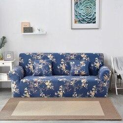 Flower Printing Sofa Tight Wrap All-inclusive Elegant Sofa Cover Elastic Sofa Towel Furniture Slipcover For Sectional Sofa 1pc