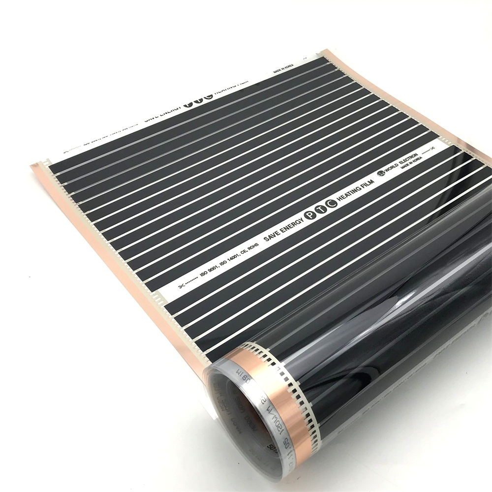 New Infrared Low Power Consumption Energy Saving PTC Self Regulating Underfloor Warm Floor Carbon Heating Film 220W (3)