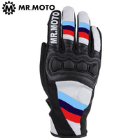 Male Motorcycle Gloves Racing Motorcycle Eldiveni M,L,XL,XXL Motoboy Protective Air Mesh Summer Gloves For Hunting Men