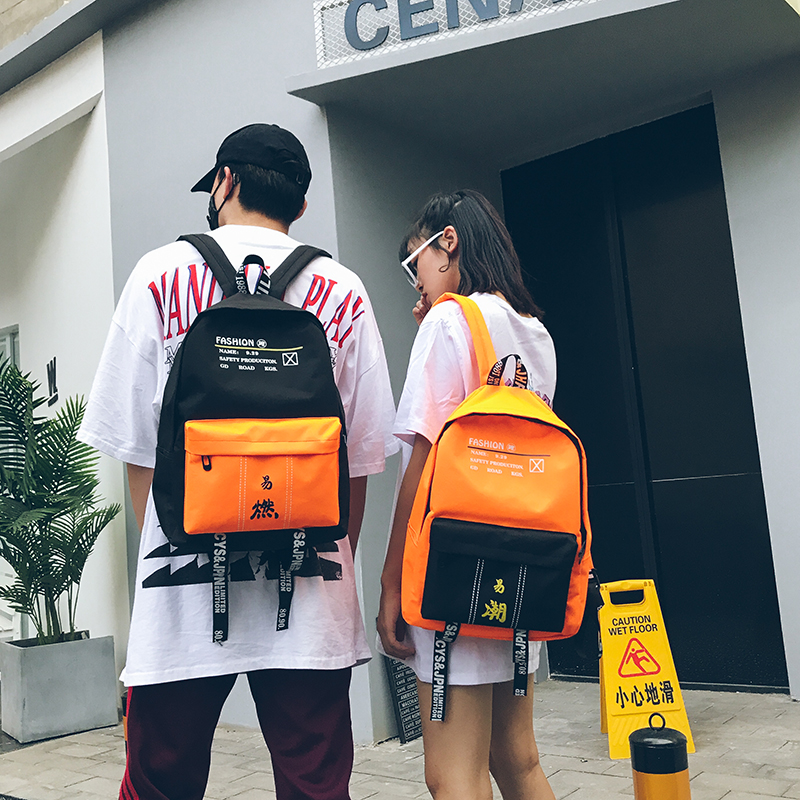 2018 fashion personality street men and women backpack canvas large capacity travel backpack