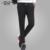Primavera Mens Sweatpants Finas Adolescentes Menino Calças Retas Casuais Masculinos calça Da Moda Slim Fit Calças Estudante Plus Size 4XL 5XL 6XL