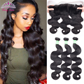 Ear to Ear Lace Frontal Closure With Bundles Brazilian Body Wave With Closure Lucky Queen Hair Products Human Hair Weave Bundles