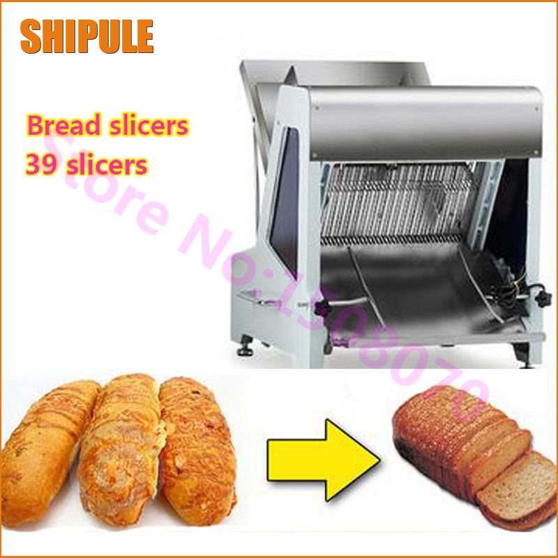 SHIPULE 2018 New 39 Pieces Cheap Price Home Used Commerical Automatic Electric Bread Slicer Cutting Machine