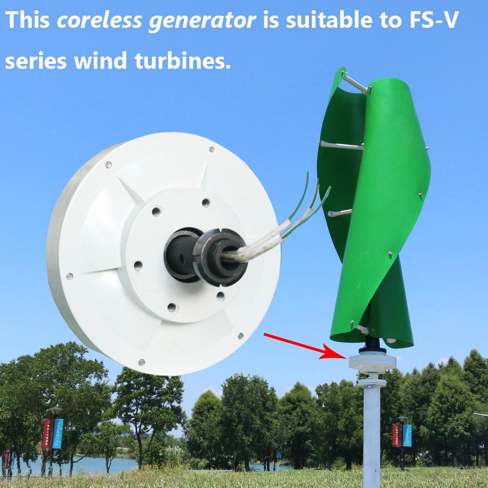 VERTICAL 600w 12v 24v 48v brushless ac rare earth permanent magnet alternative energy generator for DIY wind turbine
