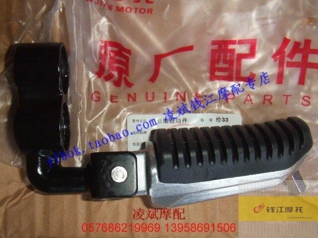 ФОТО Qiantangjiang qiantangjiang qj150-19a foot components
