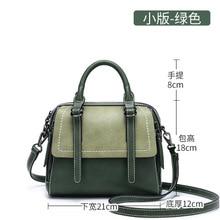 DOODOO Women Handbags Female Shoulder Messenger Bags Ladies Artificial Leather Top-handle Bag Belt Tassel Design Elements Tote