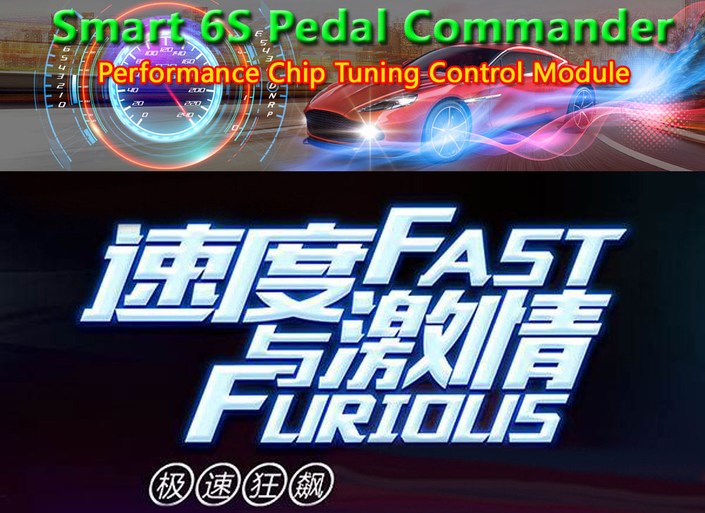 1 car DIY accessories smart pedal commander tuning box electronic throttle controller accelerator speed control module