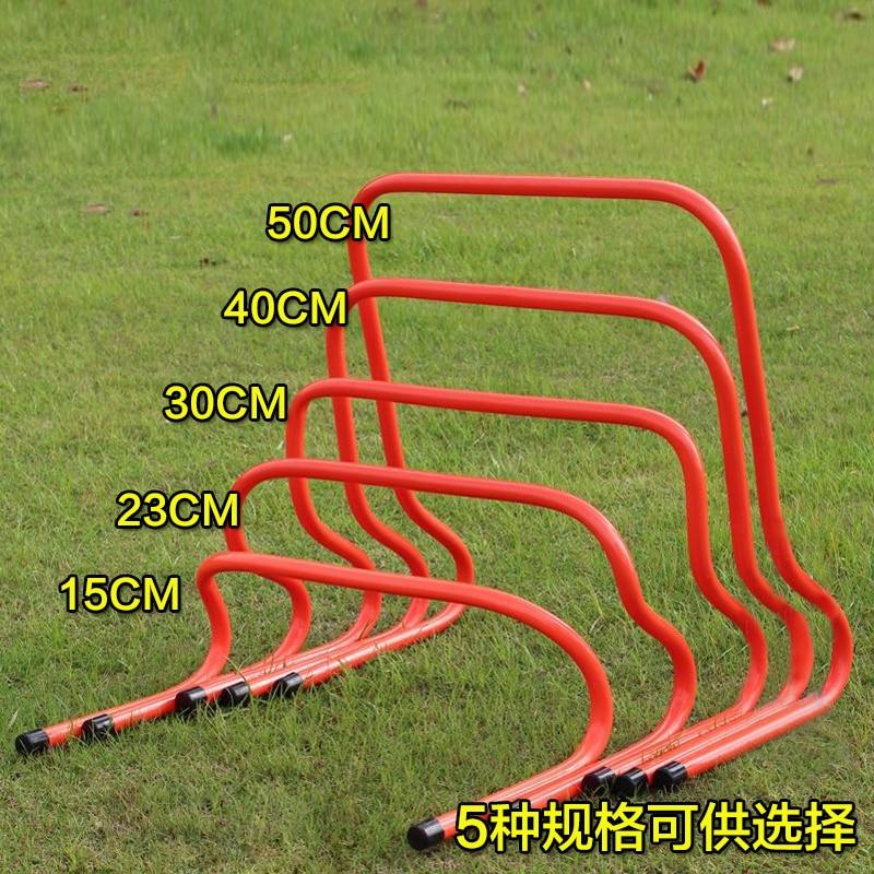 Free Shipping Football Training Hurdle Height 15 Cm 23 Cm  30 Cm 5 Pcs/ Lot