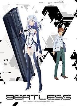 《没有心跳的少女》2018年日本科幻,动画动漫在线观看