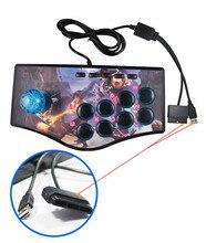 Joystick Arcade para PC, para PS2, PS3, Android Smart TV, con Cable de 1,8 metros y vibrador incorporado de ocho direcciones