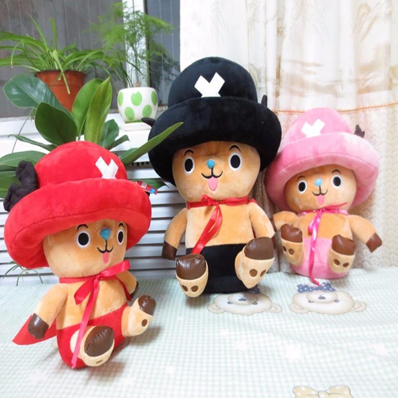 Free Shipping 30cm Piece Plush Toys Chopper Doll
