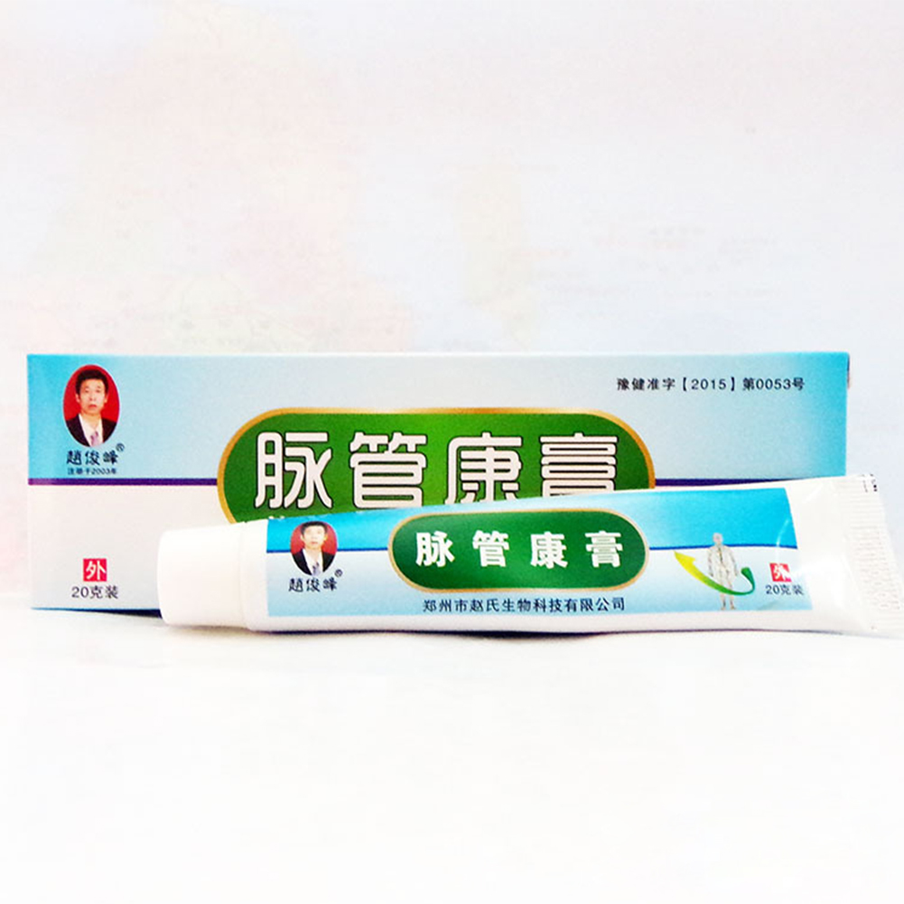 For Phlebitis Skin Care Varicose Veins Ointment Cream Anti-acne Treatment Chinese Herbal Medicine Health Care Herbal Ointment