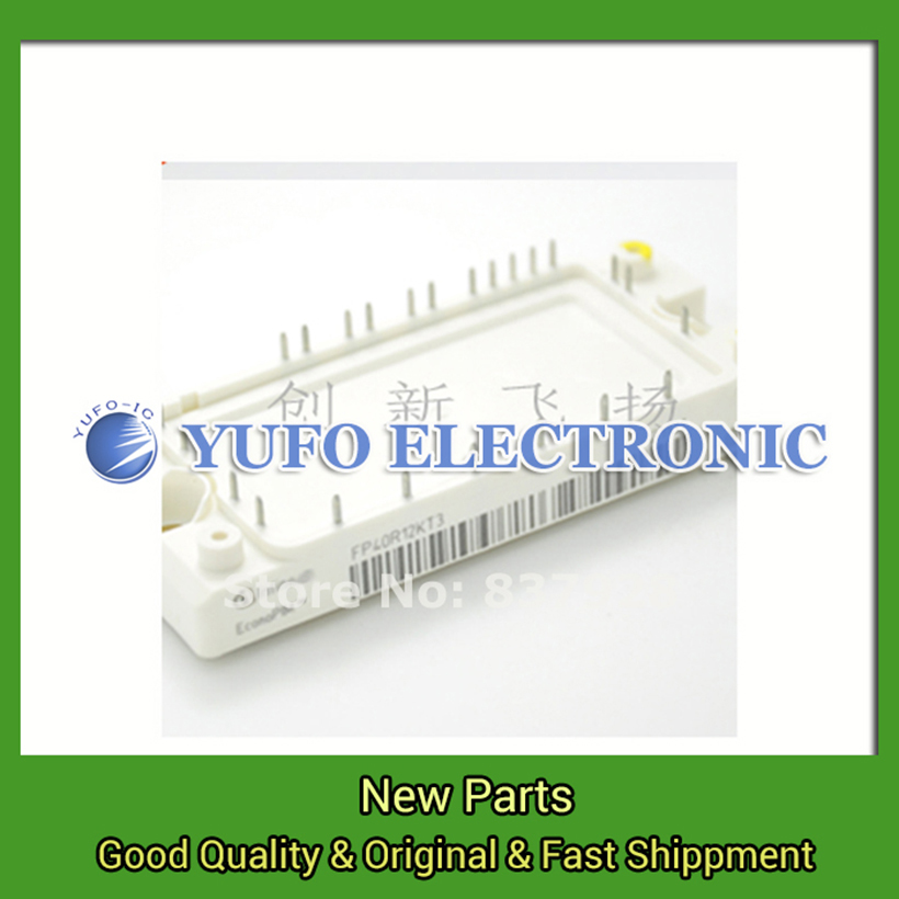 Free Shipping 1PCS  FP25R12KE3 new original special supply of stock YF0617 relay 1pcs ke lv 11a