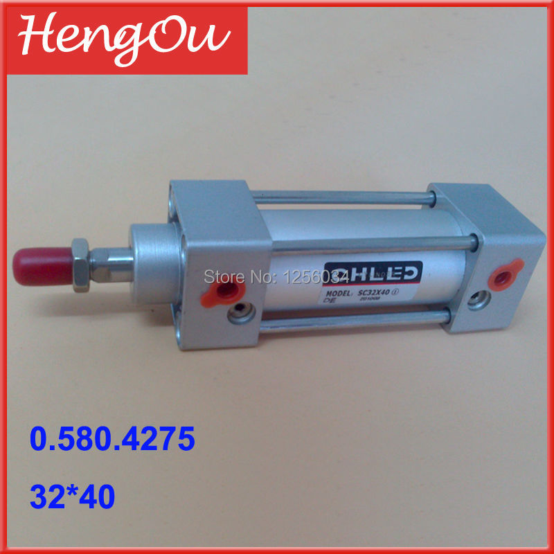 1 piece free shipping spare parts for heidelberg sm102 printing machine, cd102 air cylinder D32 H40, 00.580.4275/B heidelberg printing machine special ink transfer combined pressure cylinder 20 20 air cylinder for heidelberg