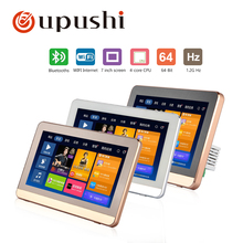 7 inch touch screen In wall android ampl