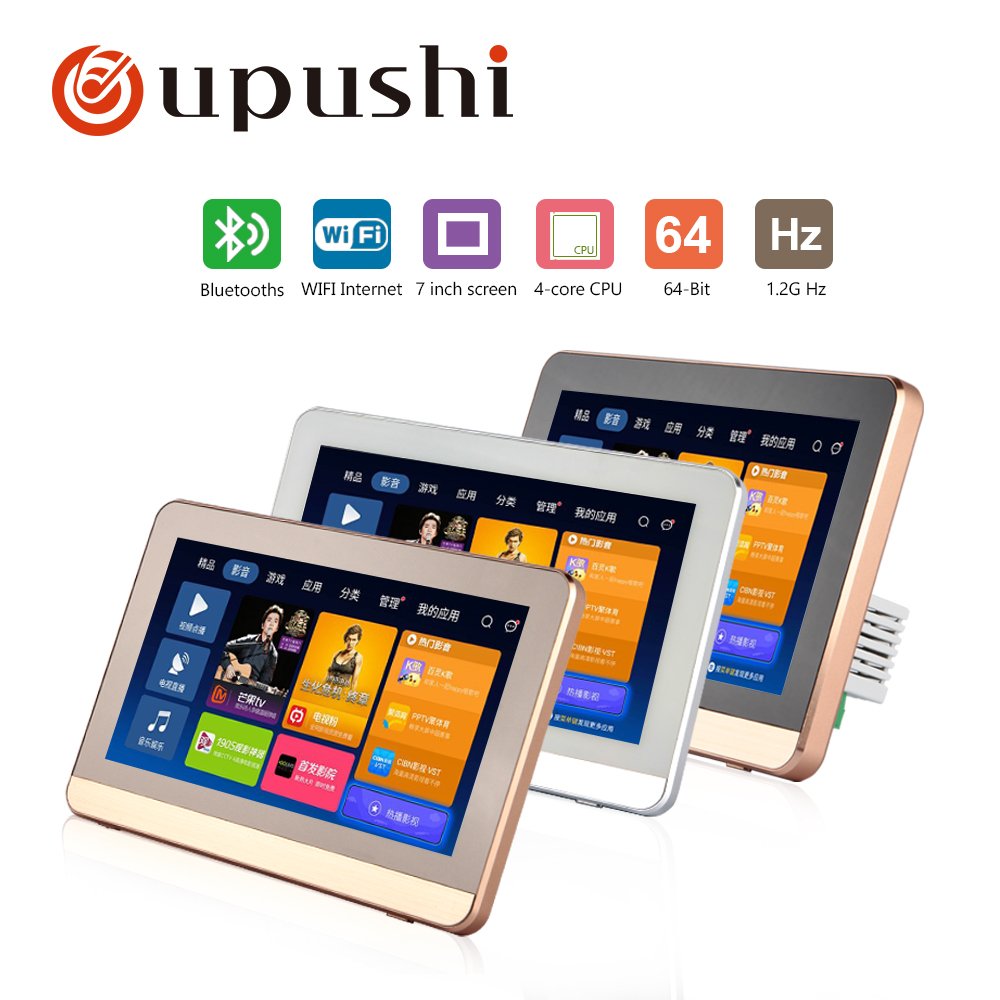 7 inch touch screen In wall android amplifier with home audio bluetooth digital stereo amplifier WIFI