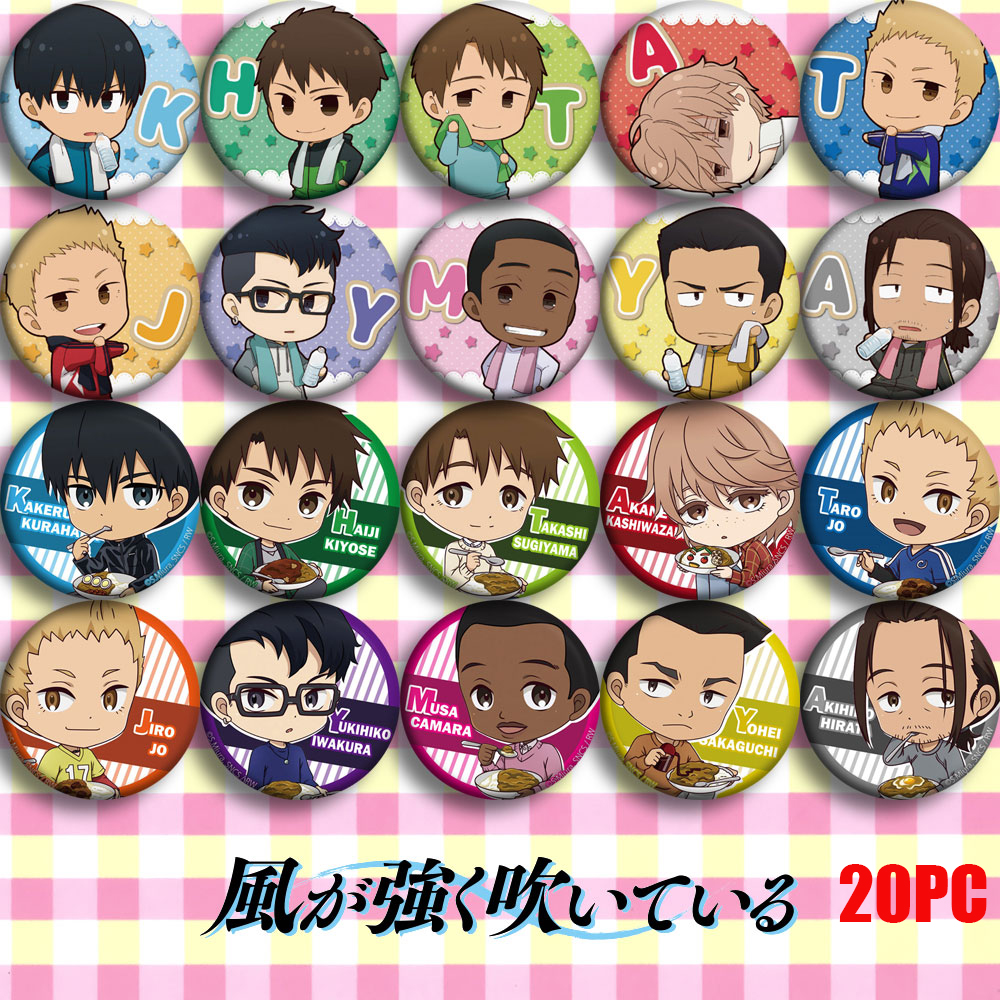 Anime Run With The Wind Kaze Ga Tsuyoku Fuiteiru Cosplay Bedge Cartoon Collect Bags Badges For Backpack Button Brooch Pin Gifts
