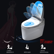 MP3018 electric intelligent toilet full automatic flip home without water tank.