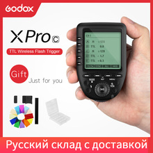 Godox Xpro C Xpro S Xpro N Xpro F Xpro O Xpro P 2.4G TTL Wireless Trigger Transmitter for Canon Sony Nikon Fuji Olympus Pentax