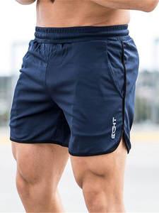 Running Shorts Gyms Jogging Quick-Dry Mens Summer