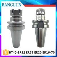 Новый BT40 ER32 70L BT40 ER25 70L BT40 ER20 70L BT40 ER16 70L Весна Цанга ЧПУ Державка фрезерный станок резак