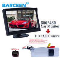 170 Angle Car Rear View Camera 4 Ir With Car Lcd Display 5 Suitable For Nissan