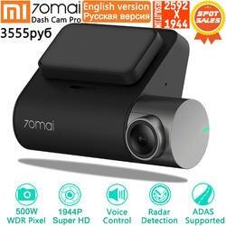 Xiaomi 70mai регистраторы Pro салона автомобиля 1944 P HD видео запись с gps ADAS Wi-Fi функция 140 FOV Камера Английский Голос управление