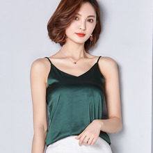 GML New Arrival 2018 Summer Fashion Women Sexy Basic Shirt V Neck Starp All Match T Shirt