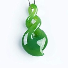 Unisex Twisted Jade Pendant Necklace