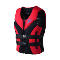 life Vest Women Men Life Jacket Water Sports Learn to Swim Aid for Unisex Adults Children PDF