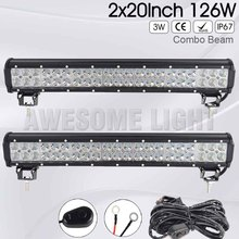2pcs pair 20″ inch 126w Dual Rows 4×4 car auto IP67 waterproof 24v combo beam truck work UTV ATV 12v offroad LED light bar