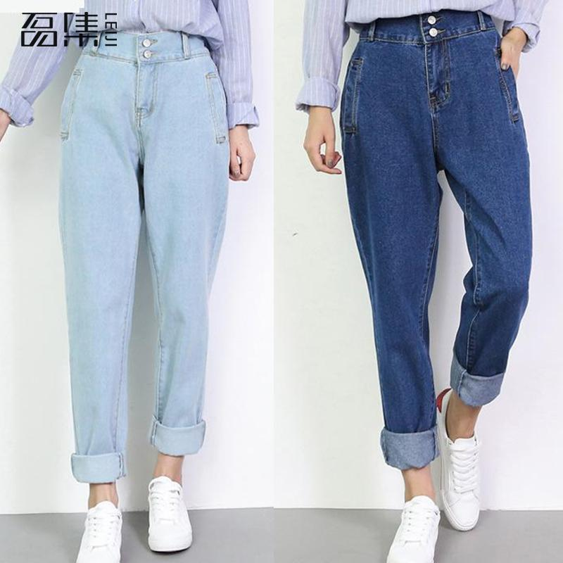 Women   Jeans   High Waist Loose Softener Plus Size Femme Denim Harem Pants 5XL