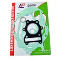 For Suzuki GN250 GN 250 High Quality Motorcycle Engines Crankcase Covers Cylinder Engine Gasket  Kits
