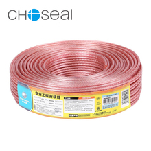 Choseal QS6250 Speaker Wire Cable Speaker Audio Cable DIY HIFI OFC Transparent Loud Speaker Wire Cable for Home theater DJ