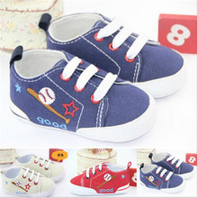 2015 New Antislip Baby Shoes Boy Girl Sports Shoes