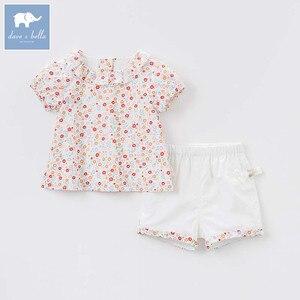 Image 2 - Комплекты летней одежды для детей Dave bella, милые детские комплекты с цветочным принтом, одежда высокого качества для новорожденных, одежда для девочек, DBA6585