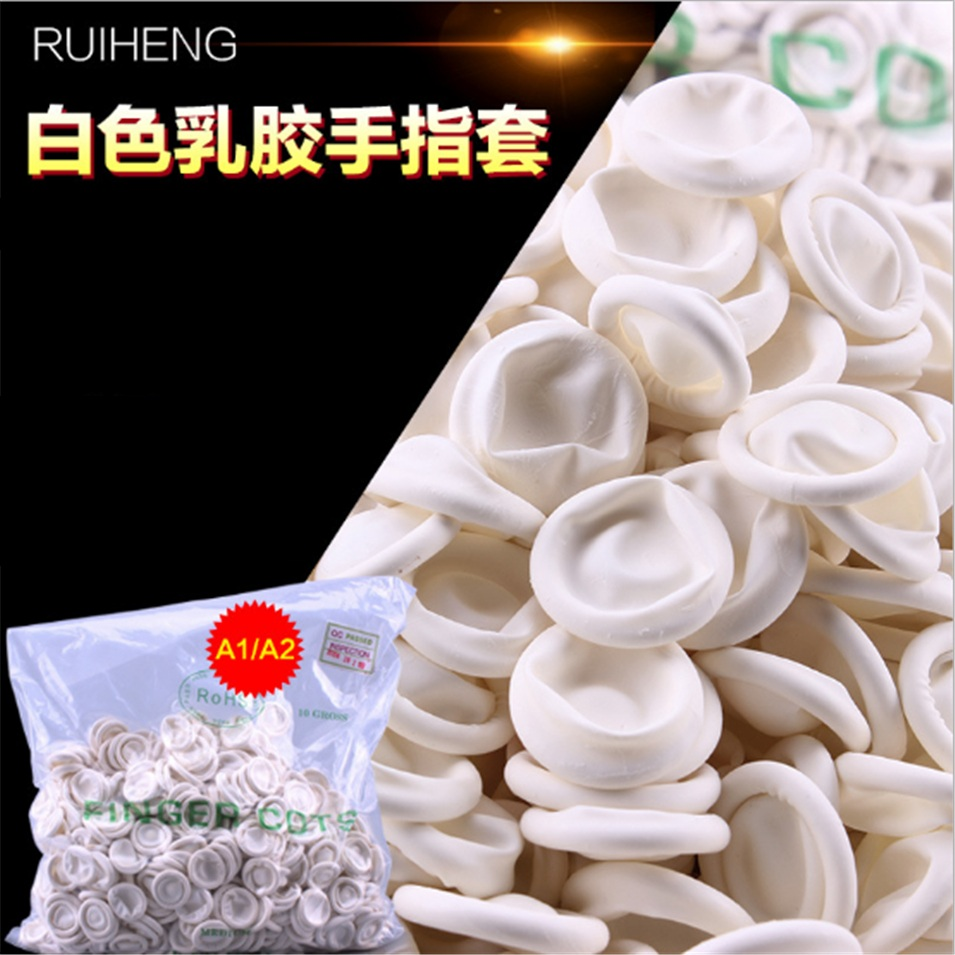 1000pcs Chemistry School Latex Finger Cots Fingertips Cover Protective Protect Rubber Glove Anti-Static Nail Art Dental Medical