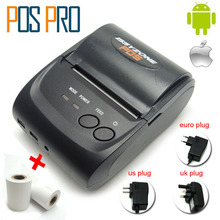 IMP006 Free SDK 58mm Handheld Pos Printer Android iOS Bluetooth4.0 thermal printer receipt printer Mini Mobile Protable Printer