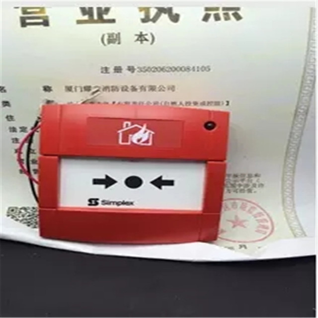 US $58 0 |Simplex 4099 9701 Conventional Manual Alarm Call Point on  Aliexpress com | Alibaba Group