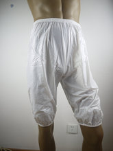 2 pcs * PVC Adult Baby incontinence Bloomers #P020-1