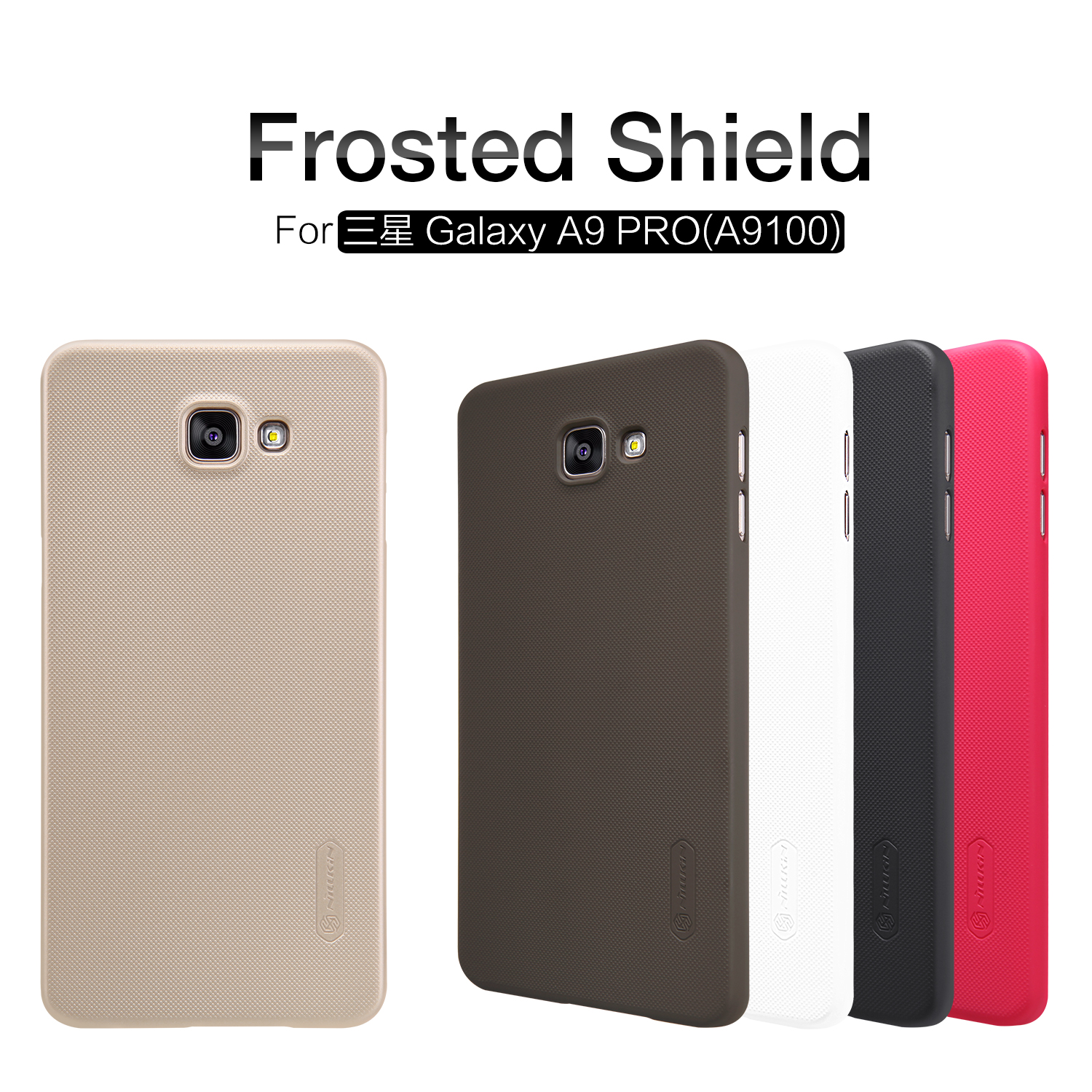 Nillkin Frosted Shield Cell Phone Case For Samsung Galaxy A9 Pro 2016 A9100 6 0inch Hard Back Cover Case free Screen Protector